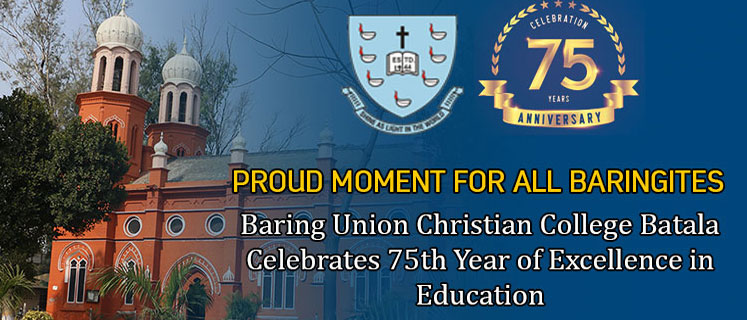 Baring Union Christian College, Batala
